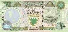 Бахрейн: 10 динаров 1973 (1998) г.