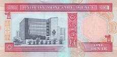Бахрейн: 1 динар 1973 (1998) г.