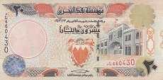 Бахрейн: 20 динаров 1973 (1998) г.