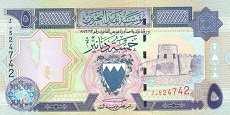 Бахрейн: 5 динаров 1973 (1998) г.