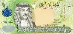 Бахрейн: 10 динаров 2006 г.