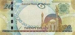 Бахрейн: 20 динаров 2006 г.