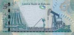 Бахрейн: 5 динаров 2006 (2018) г.