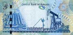 Бахрейн: 5 динаров 2006 г.