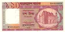 Бангладеш: 10 така (1982-96 г.)