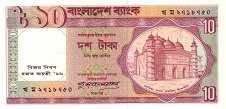 Бангладеш: 10 така (1996 г.) (юбилейная)