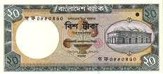 Бангладеш: 20 така 2002-06 г.