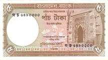 Бангладеш: 5 така (1981-2005 г.)
