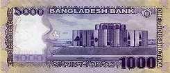 Бангладеш: 1000 така 2011-17 г.