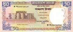 Бангладеш: 50 така (1999 г.)