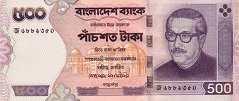 Бангладеш: 500 така 2000 г.