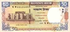 Бангладеш: 50 така 2003-10 г.