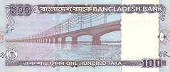 Бангладеш: 100 така 2002-04 г.
