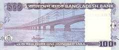 Бангладеш: 100 така 2001 г.