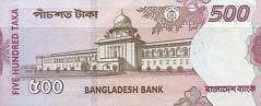 Бангладеш: 500 така 2003-08 г.