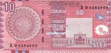 Бангладеш: 10 така 2008-10 г.