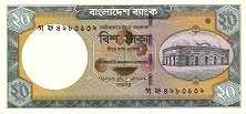 Бангладеш: 20 така 2006-11 г.