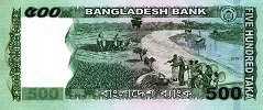 Бангладеш: 500 така 2011-17 г.