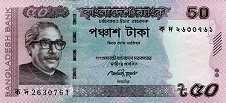 Бангладеш: 50 така 2011-16 г.