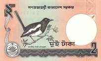 Бангладеш: 2 така (1988 г.)
