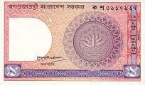 Бангладеш: 1 така (1982 г.)