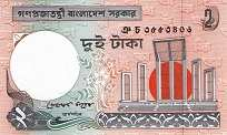 Бангладеш: 2 така 2002-10 г.