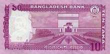 Бангладеш: 10 така 2012-15 г.