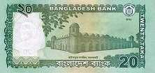 Бангладеш: 20 така 2012 г.