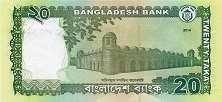 Бангладеш: 20 така 2012-16 г.
