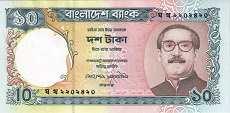 Бангладеш: 10 така (1997 г.)