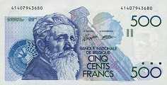 Бельгия: 500 франков (1982 г.)