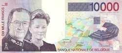Бельгия: 10000 франков (1997 г.)