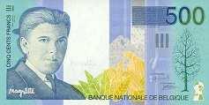 Бельгия: 500 франков (1998 г.)