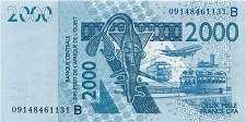 Бенин: 2000 франков CFA-BCEAO 2003-17 г.
