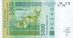 Бенин: 5000 франков CFA-BCEAO 2003-17 г.