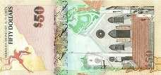 Бермуды: 50 долларов 2009 г.