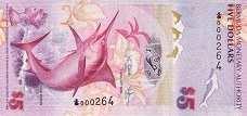 Бермуды: 5 долларов 2009 г.