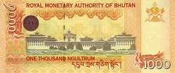 Бутан: 1000 нгултрумов 2008 г.