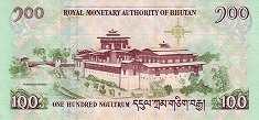Бутан: 100 нгултрумов (юбилейная) 2011 г.