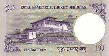 Бутан: 10 нгултрумов 2006 г.