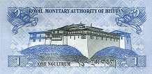 Бутан: 1 нгултрум 2013 г.