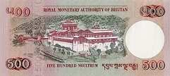Бутан: 500 нгултрумов 2006-11 г.