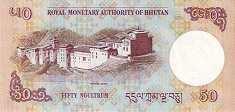 Бутан: 50 нгултрумов 2008 г.