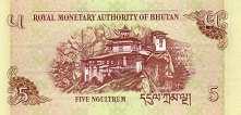 Бутан: 5 нгултрумов 2006-15 г.