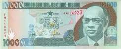 Гвинея-Бисау: 10000 песо 1990-93 г.