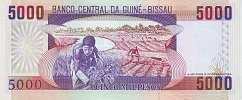 Гвинея-Бисау: 5000 песо 1990-93 г.