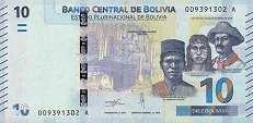 Боливия: 10 боливиано (2018 г.)