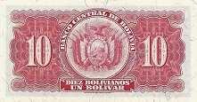 Боливия: 10 боливиано 1928 г.