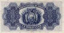 Боливия: 1 боливиано 1928 г.