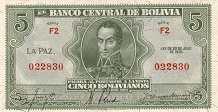 Боливия: 5 боливиано 1928 г.